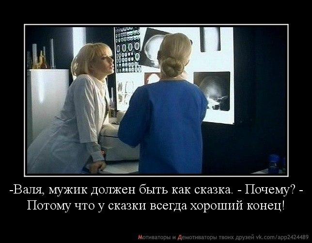 http://cs419418.vk.me/v419418539/5d8a/HS6szhOKMlY.jpg
