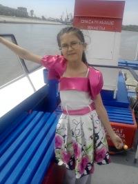 Алзира Утылбаева, 2 августа , Омск, id183940795