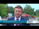 01 08 18 Телекон министр Василий Старков проверил дороги Нижнего Тагила