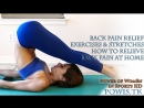 Back Pain Relief Exercises Stretches – How To Relieve Back Pain At Home (1080p 60fps)