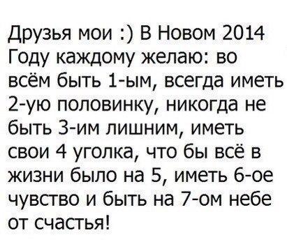 http://cs409031.vk.me/v409031650/7782/_IzN5V7z72Q.jpg