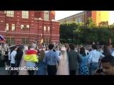 [OssVes] На красной площади устроили хъазт в поддержку Российской сборной по футболу