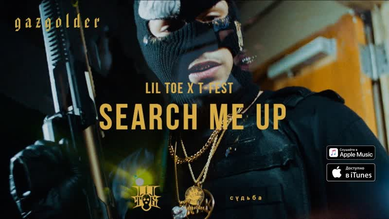 Lil Toe feat T Fest Search Me Up
