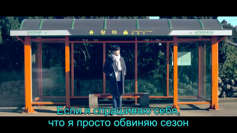 [MV] Monday Kiz(먼데이 키즈) _ Winter it is as I wished(겨울이라 이런 거면 좋겠다)