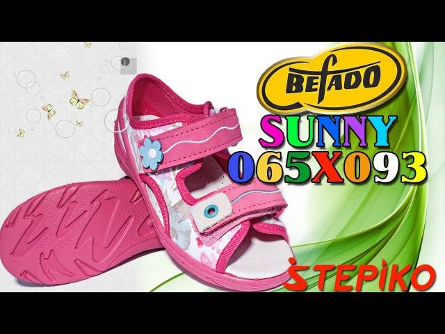 Детские текстильные босоножки Befado SUNNY 065x093. Видео обзор от WWW.STEPIKO.COM