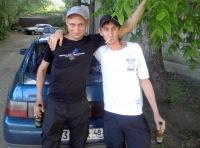 Паша Александрович, 13 сентября 1988, Саратов, id68403172
