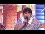 КВН 2012 Высшая лига Раисы финал конкурс одной песни