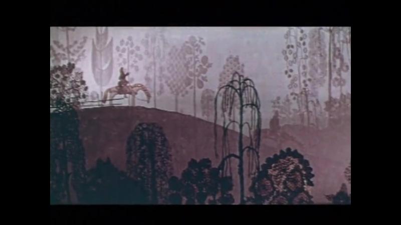 «Времена года» (1969), реж. Юрий Норштейн