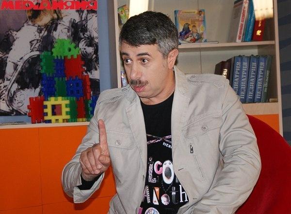 Ну кто в нашей стране не знает об артистичноми куртуазном педиатре всех времен и народов Евгении Олеговиче Комаровском? Вопрос риторический, а его лекции вполне обсуждаемы. Итак, несколько аудио-мастер-классов от известного доктора.