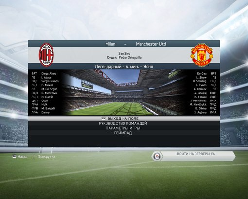 Fifa 14 Moddingway 3 0 0 All In One Torrent Skachat