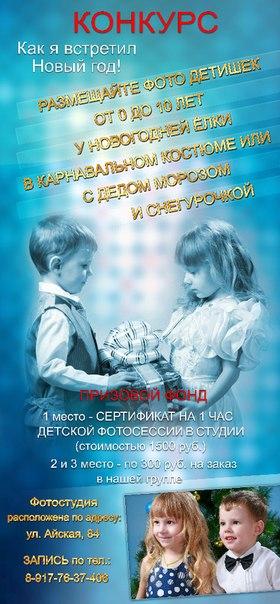 http://cs418426.userapi.com/v418426927/1c14/jS3eazus3eQ.jpg