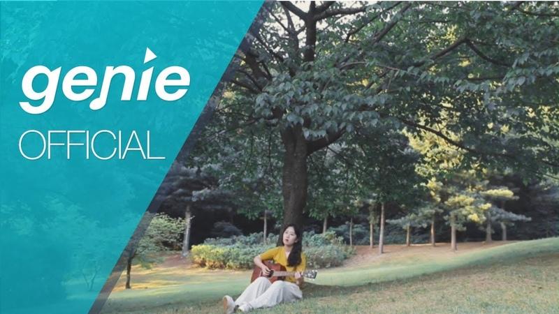 온수 (onsu) - 후에 A Trail Of Seasons Official M/V