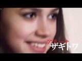 Alina Zagitova Japan Open 2018 Interview