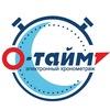 О-тайм. Спортивные события в СПб и ЛО