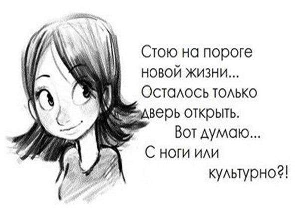 http://cs411231.vk.me/v411231954/82e3/eyd7jD4jZCs.jpg