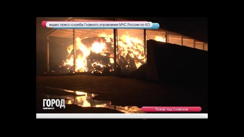 Пожар под Славском 28 09