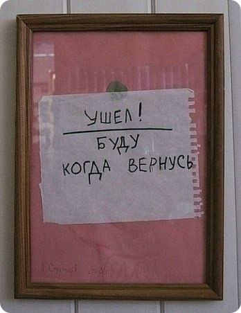 Александр Голованов | Санкт-Петербург