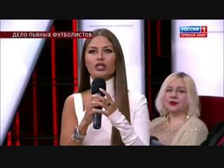 Боня и Бузова вступилась за Кокорина и Мамаева
