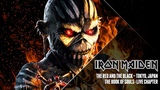 Iron Maiden - The Red And The Black (The Book Of Souls Live Chapter)