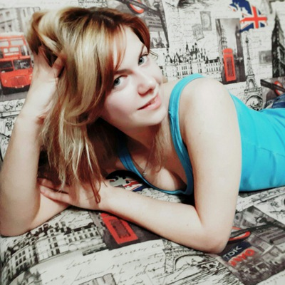 Лена Лис