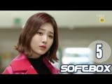 [Озвучка SOFTBOX] Радио Романтика 05 серия