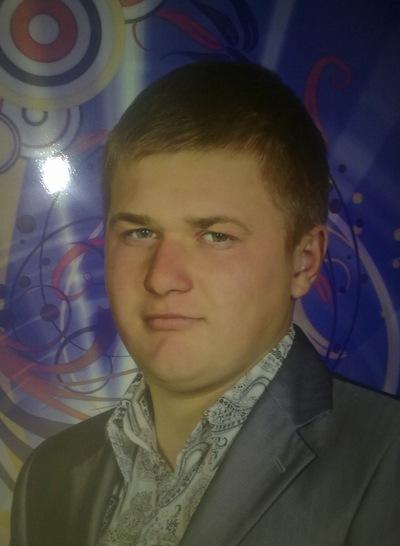 Назар Щербань, 9 декабря , Орехово-Зуево, id215990770
