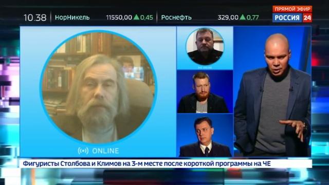 Новости на Россия 24 • Эксперты о затянувшемся обсуждении закона о реинтеграции Донбасса