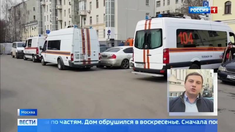 Россия 24 - В центре Москвы начался снос обрушившегося дома - Россия 24