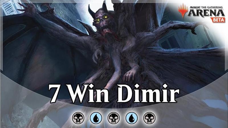The Color Challenge Ep 12 Dimir Doom Whisperer Control Bo1 MTG Arena Deck Guide