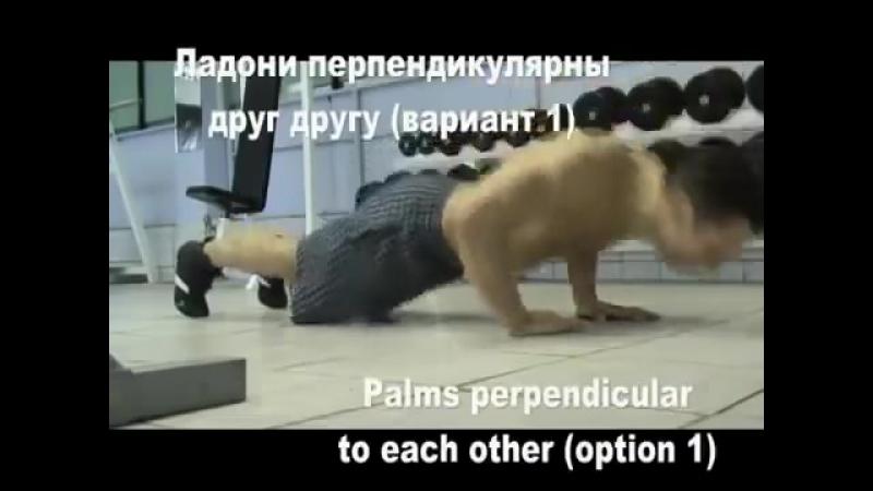 Виды отжиманий от пола body-str.ru