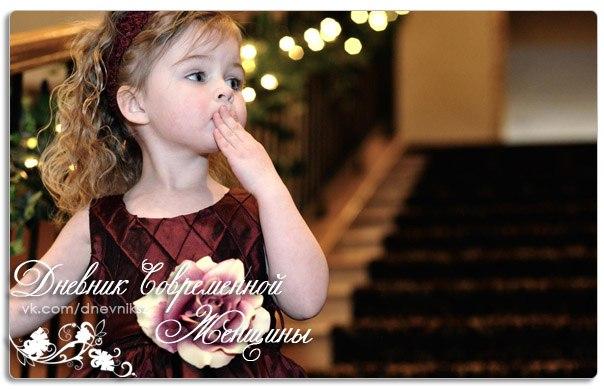 Надо прислушаться к голосу ребенка, которым ты был когда-то и который существует...