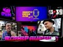 МикроМетаФон Шоу 4 ВОЗВРАЩЕНИЕ Какой сегодня Дэн? Международный день танца