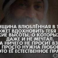 Aisel Mikailova, 18 сентября 1989, Самара, id109920861
