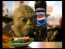 Yoda and pepsi