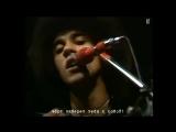 Thin Lizzy - Whiskey in the Jar (Виски в фляге) русские субтитры