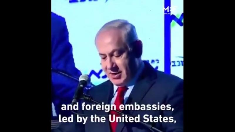 Video || Netanyahou qualifie l' ONU de «maison des mensonges», précédant un projet de résolution pour le retrait de la reconna