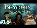 Kuplinov Play – Beyond Good and Evil – Тыща жемчужин!! 18