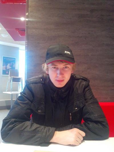 Андрей Еремеев, 5 июня 1994, Пермь, id43524581