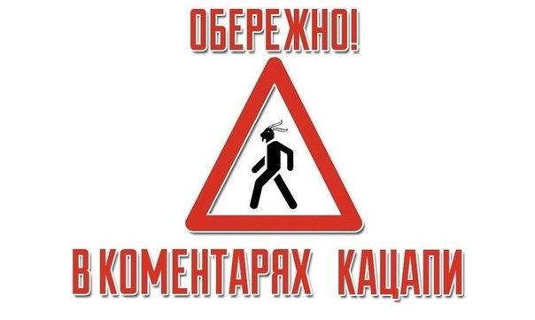 Глава ОБСЕ Дачич призвал установить в районе Дебальцево перемирие минимум на три дня - Цензор.НЕТ 9506