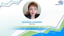 INeuroBrain презентация 19.06.18 - Спикер: Марина Климко