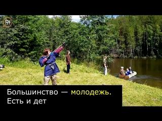 Сюжет: фестиваль лучников Уральский рубеж, 2018