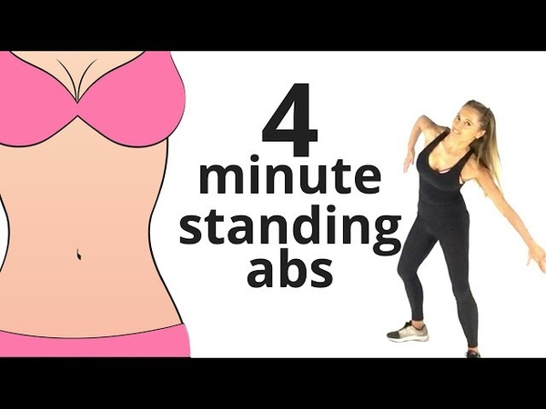 HOME WORKOUT - 4 MINUTE STANDING ABS - TONE YOUR ABS SHAPE YOUR WAIST - EQUIPMENT FREE -START NOW