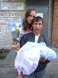 Анастасия Бурлакова, 29 мая , Заиграево, id112818263