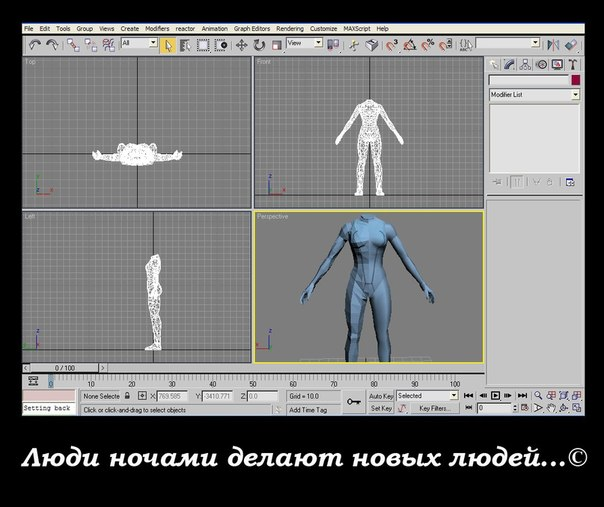 http://cs306204.userapi.com/v306204280/f74/eUt0tjLlpxA.jpg
