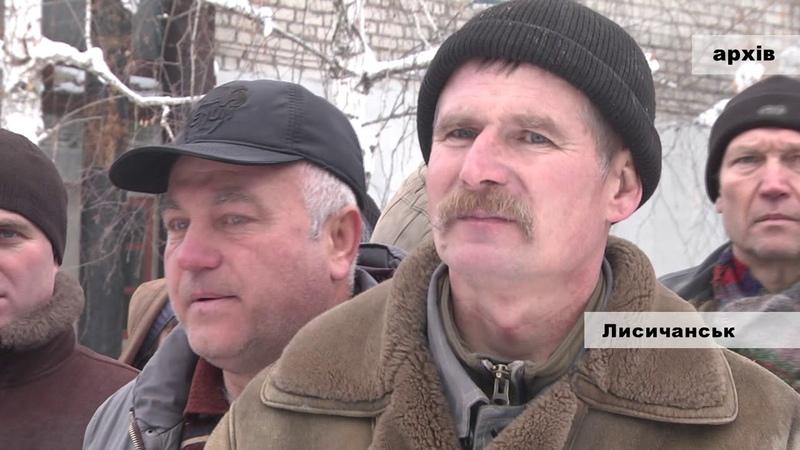 Міська рада виділила кошти на оплату боргу Лисичанськводоканалу
