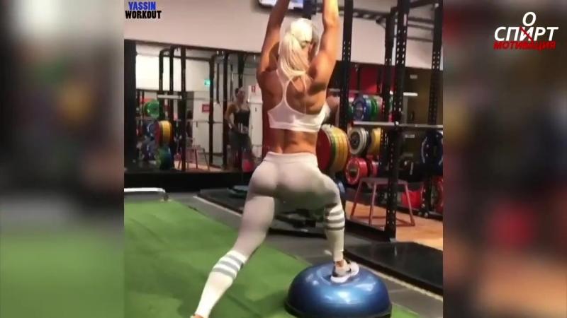 Lauren Simpson Сумасшедшая Тренировка Женская Фитнес Мотивация mp4