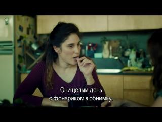 Израильский сериал - Мои чудесные сёстры s02 e07