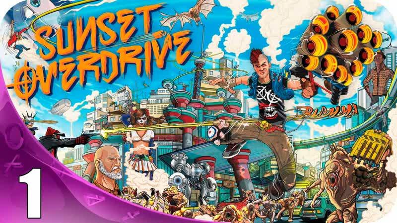 🎮 Sunset Overdrive - Зачем покупать Xbox One ? Пробный запуск.1🎮