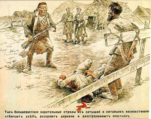 Они без разбора и удержа насильничают, порют, грабят, мучают и убивают, изображение №13
