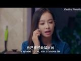 [FSG Baddest Females] Beautiful Secret/ Прекрасный секрет 35/39 (рус.саб)